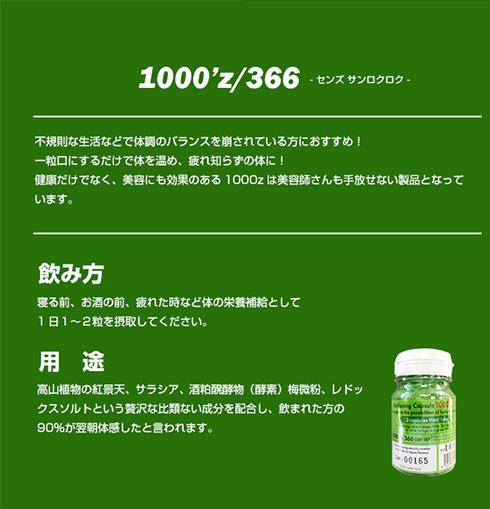 Redoxing製商品1-2470、1000z/366