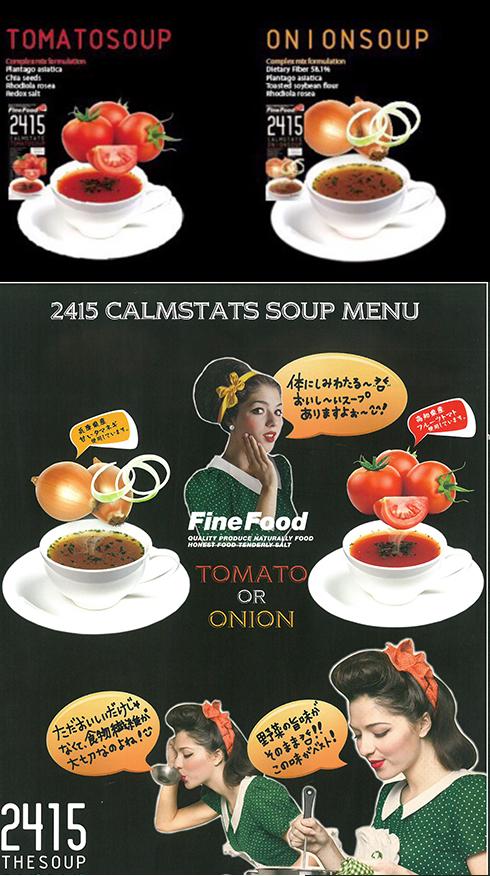 Redoxing製商品2415 Redoxingスープ